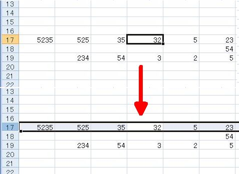 Post Thumbnail of Excelで行全体を選択(Shift+スペース)