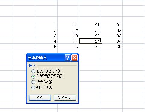 Post Thumbnail of Excelで行や列を追加するには?(Ctrl+「+」)
