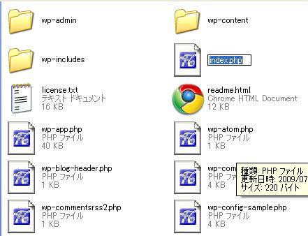 Post thumbnail of ファイル名編集(F2)