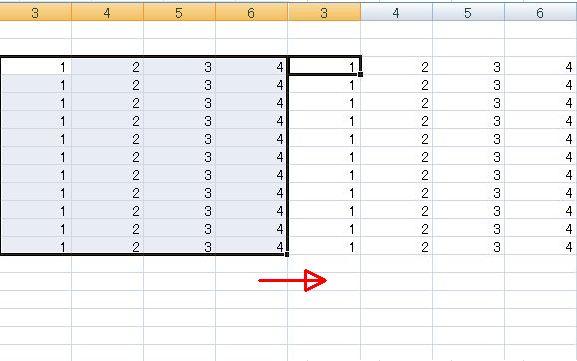 Excel 選択 解除