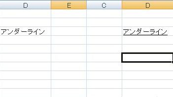 Post Thumbnail of Excelでアンダーラインを引く(Ctrl+U)