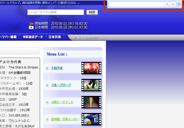Post thumbnail of 検索ウィンドウ表示(F3)
