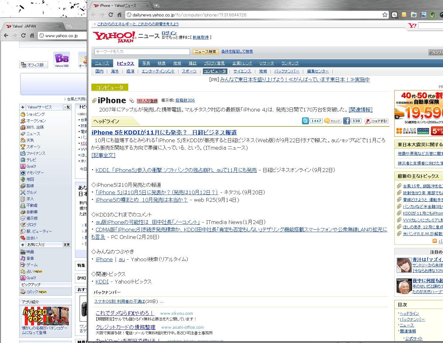 Post thumbnail of リンク先を新しい画面で開く