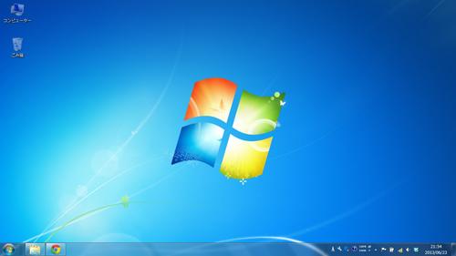 Post Thumbnail of デスクトップを片付けるだけでパソコンは早くなる!!